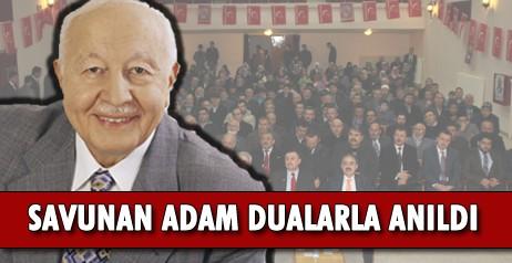 Saadet Partisi Genel Başkan Yardımcısı İlyas Töngüç, vefatının 2. yıldönümünde Erbakanı anlattı.