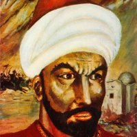 Emir Karatekin Bey