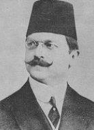 Ali Kemal -Artin (1867- 1922)