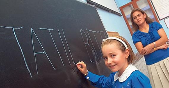 İdris Şahin'ın yeni eğitim öğretim yılı mesajı
