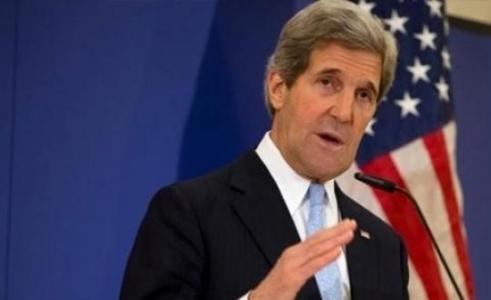 John Kerry'den İran açıklaması