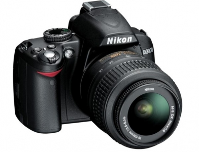 Nikon Fotoğraf Makinesi ile Unutulmaz Anlarınızı Ölümsüzleştirin