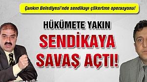 İrfan Dinç, hükümete yakın sendikaya savaş açtı!