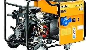 Kesintisiz Elektrik için Benzinli Jeneratörü Seçin