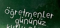 İdris Şahin, öğretmenler günü mesajı!