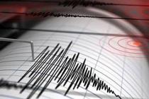 Çankırı'da orta şiddette deprem
