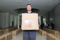 Çankırı'dan deprem bölgesine 10 ton gıda yardımı!