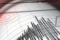 Çankırı'da 3.7 ile sarsıldı ! Korkutan deprem...