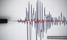 Son dakika…  Ankara Çubuk'ta deprem!