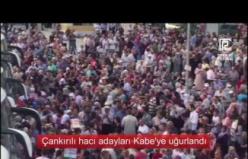 Çankırılı hacı adayları Kabe'ye uğurlandı