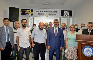 Prof. Dr. Mehmet Muhtar Kocakerim'in adı öğrenci...