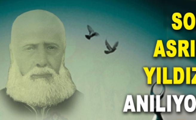 Astarlızâde Mehmed Hilmi Efendi, Ankara da anılıyor